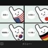 """写真を送ると自動翻訳してくれる、便利な""""LINE友達"""""""
