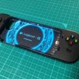 『LogicoolのiPhone向けコントローラーG550を試す』の画像