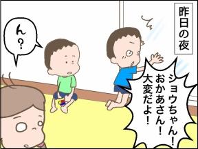 【4コマ漫画】ついに出た!羽化したカブトムシがもう出てきた!