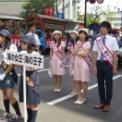 2016年 第43回藤沢市民まつり その28(海の女王・海の王子)