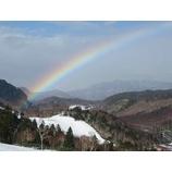 『初滑りスキーキャンプ3期最終日。虹の架かった熊の湯。(11/29)』の画像