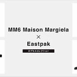 『10月15日10時発売 MM6 Maison Margiela × Eastpakカプセルコレクション!』の画像