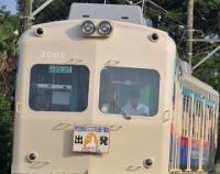 『銚子電気鉄道2000系デビュー!!! :by 松本正敏』の画像