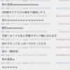 【速報】有吉が怒り新党で指原に対して爆弾発言キタ━━━━(゚∀゚)━━━━!!