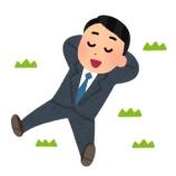 『【DIARY】ゲムマ春は一般参加で!』の画像