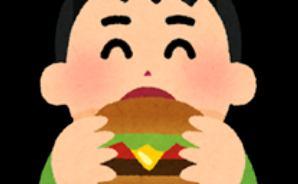 バーガーの