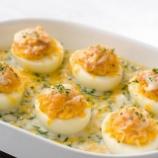 『卵とチーズが好きなんだが』の画像