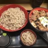 『【そば】肉富士ラー油丼セット@富士そば西武新宿店』の画像