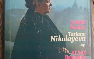 『レコード収集雑感』の画像