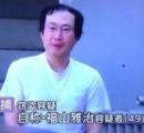 福山雅治さん宅に50代くらいの鬼女が凸した模様wwwwwwwwwwwwwwwww
