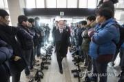 【日韓合意検証】「安倍首相、平昌五輪不参加の方向で調整…駐韓大使の帰国も検討」
