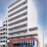 『アドバンス・レジデンス投資法人・東京都国立市と大阪天満宮のマンションを取得』の画像