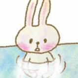 『お風呂で白いもやを大量に噴出していた弟』の画像