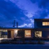 『山下木造建築店、ホームページ更新!』の画像
