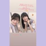 『美月&かっきーの動画がキタアアア!!! 幸せな時間をありがとう【乃木坂46】』の画像