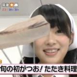 HKT48指原莉乃出演「さしごはん」がついに30回に。次回予告が気になる…
