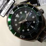 『グリーン文字盤の「SUMO」、久しぶりに入荷できました!! SBDC081』の画像