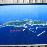 『いつか行きたい日本の名所 舳倉島』の画像