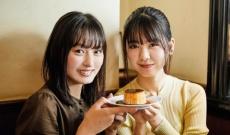 """""""レトロプリン""""4選 乃木坂46・遠藤さくら&筒井あやめが紹介"""