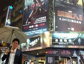 「HK/変態仮面」がついに海外進出!台湾が大熱狂wwwww