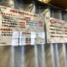 真の名店は地元リピーターの多さで分かる。 絶品!厚切り肉の沖縄そば。〜那覇首里 てぃしらじそば〜