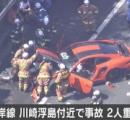首都高速湾岸線でポルシェが車に追突する事故。ポルシェ運転手「出しすぎちゃった」追突された車の2人は意識不明の重体