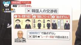 【リスカブス】韓国、また国際会議でホワイト除外批判を繰り返す