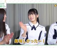 【欅坂46】「ここいち de HAPPY!キャンペーン」がスタート!