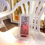 『『令和3年1月21日~エアコン1台で家中均一な温度で快適に暮らす』』の画像