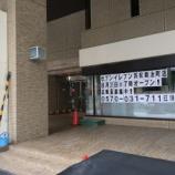 『【開店】街中に今年3店舗目の新たなコンビニ!ザザシティの向かいにセブンイレブンが鍛冶町通りに8月31日オープン - 中区鍛冶町』の画像