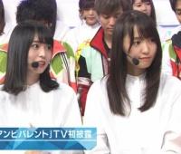 【欅坂46】Mステとか出るとたいていトークは、チャプかねるになっちゃうからな  たまには他の誰かにもしゃべってほしい