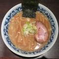 九段 斑鳩@市ヶ谷 「らー麺」