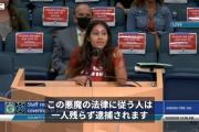 マスク義務化反対の米国市民 「神に与えられた呼吸を奪うのか」「共産主義独裁体制」「国旗に対する侮辱」