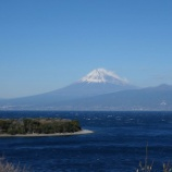 『いつか行きたい日本の名所 大瀬崎』の画像