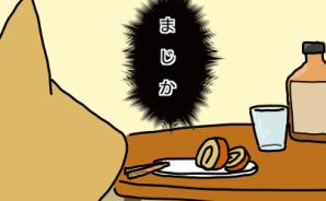 芋小噺(ぽてばな)