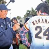 『【野球】「(巨人の)東野も何回か止まっていた」DeNA・中畑監督、山口が2段モーションと指摘されたことに物言い』の画像