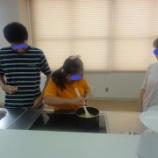 『8月26日27日 生活技能科 調理実習』の画像