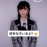 『[ノイミー] スカパー!アイドル【公式】TikTokに、 菅波美玲 が登場…』の画像