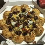 『韓国のピザ』の画像