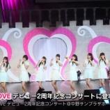 『[動画]2019.09.12 ≠MEが=LOVE デビュー2周年記念コンサートに登場! / WWS CHANNEL 【ノイミー、ノットイコールミー】』の画像