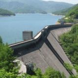 『いつか行きたい日本の名所 有峰県立自然公園』の画像