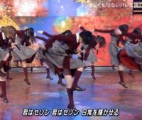 【欅坂46】MステウルトラFESでの『二人セゾン』マタドールは健在!