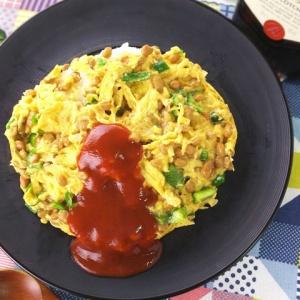 フワフワで食べやすい!納豆オムライス