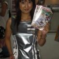 東京ゲームショウ2006 その8(ソフトバンク)