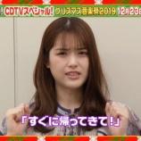 『【乃木坂46】松村沙友理にこれ言われたら帰らないやついない説・・・』の画像