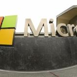 『古い中小企業こそ、IT企業のいいところをどんどん取り入れていくべき』の画像
