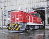 『JR貨物のハイブリッド機関車HD300お披露目』の画像