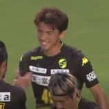 『【地域リーグ】関東2部 南葛SCがDF下平匠の加入を発表‼「南葛SCの大きな夢に魅力を感じ、このクラブでプレー」』の画像