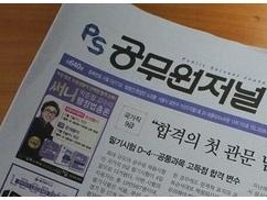 韓国「GSOMIA破棄は何の影響もない。アメリカが代替策を準備している」⇒ 韓国驚愕の事実wwwwww