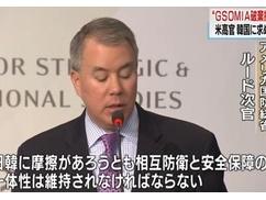 アメリカ「これは最後通告、これ以上日本に迷惑を掛けるなら覚悟はしてるだろうな?」いよいよ韓国潰しに本腰wwwww